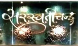saraswatichandea