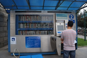 ATM Library
